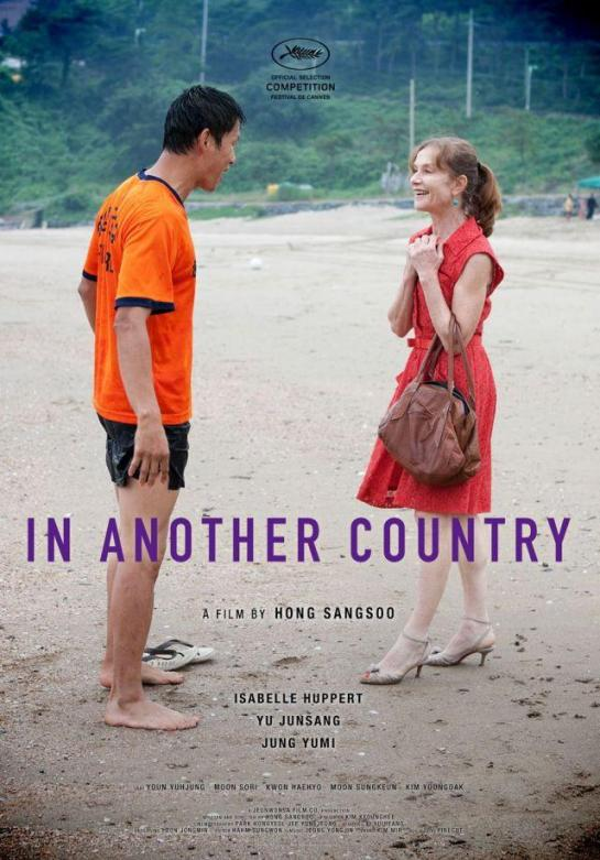 In Another Country (2012) 01