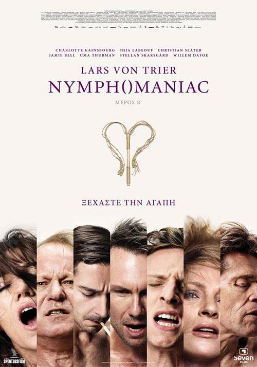Nymphomaniac: Volume 1 (2013) 01