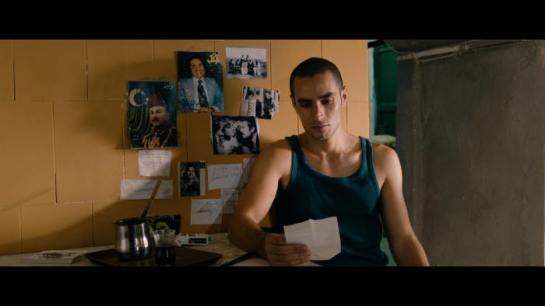 Omar (2013) 02