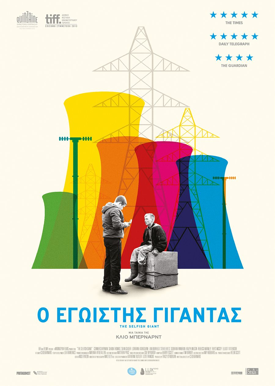 The Selfish Giant (2013) 01