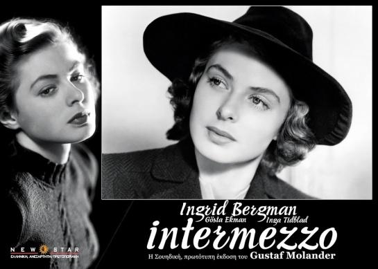 Intermezzo (1936) 02