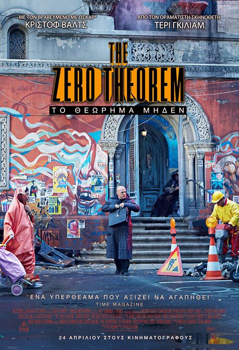 The Zero Theorem (2013) 01