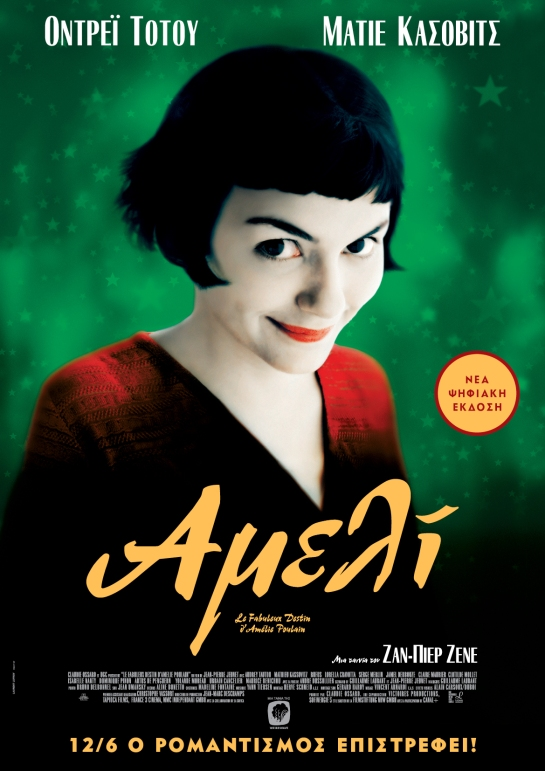 Amelie (2001) 02