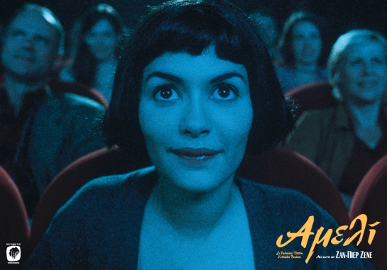 Amelie (2001) 10