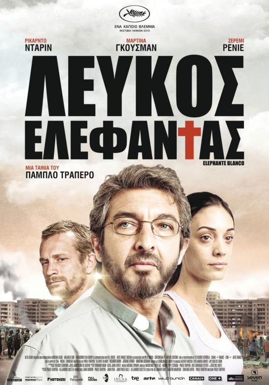 Elefante Blanco (2012) 12