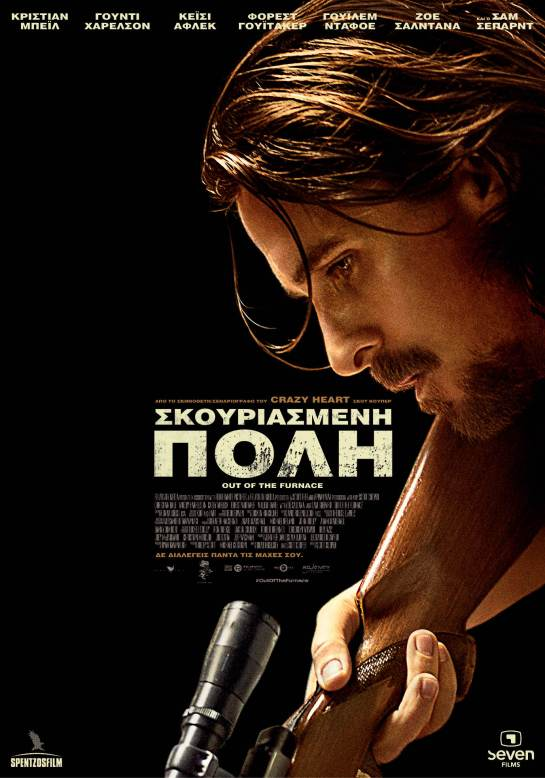 Out of the Furnace (2013) 01