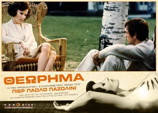 Teorema (1968) 07