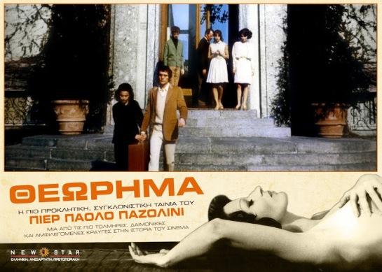 Teorema (1968) 08