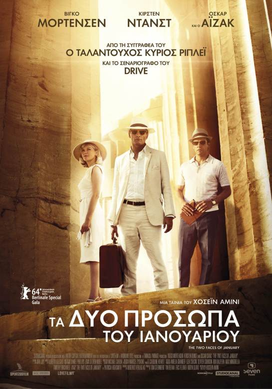 The Two Faces of January (2014) 01