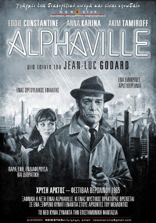Alphaville (1965) 01
