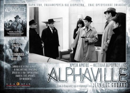 Alphaville (1965) 02