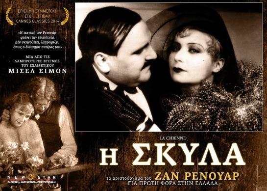La Chienne (1931) 02