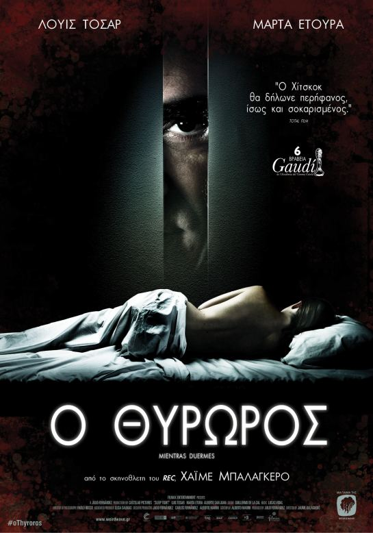 Sleep Tight (2011) 01