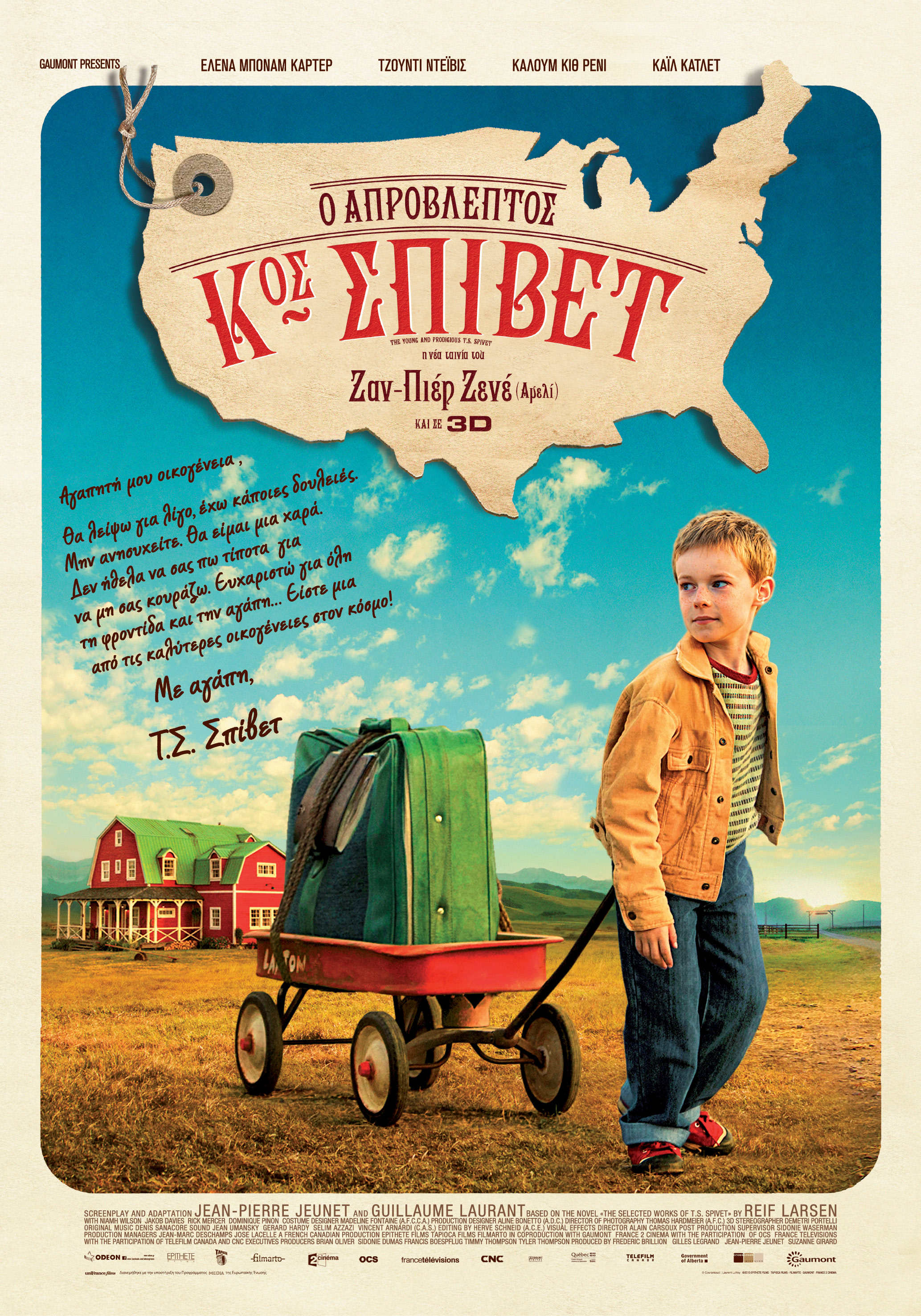 The Young and Prodigious T.S. Spivet (2013) 01
