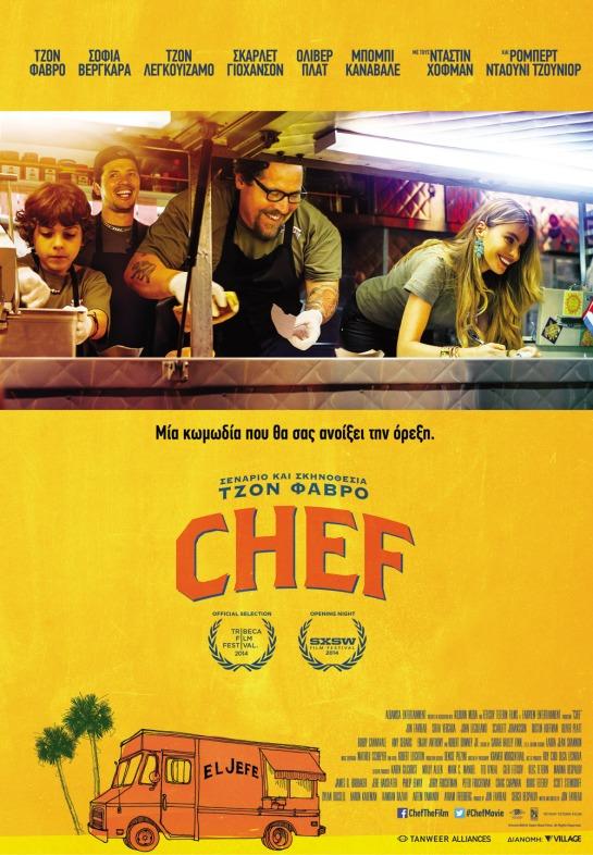 Chef (2014) 01