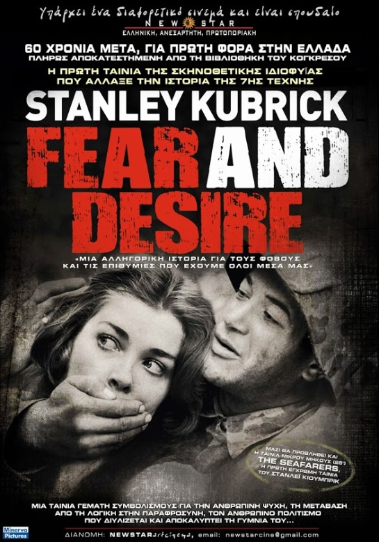 Fear and Desire (1953) 01