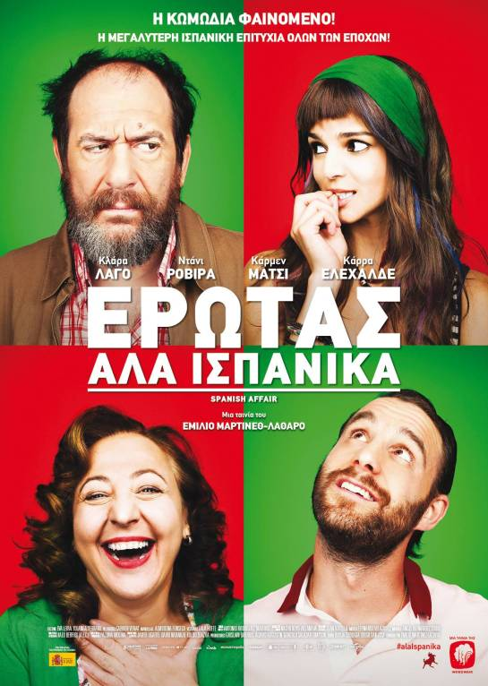 Spanish Affair (2014) 02