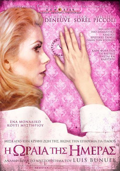 Belle de Jour (1967) 01