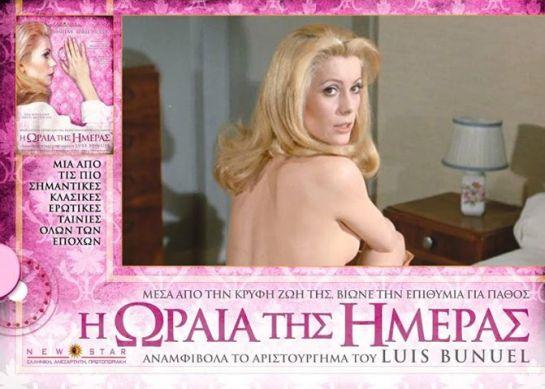 Belle de Jour (1967) 08