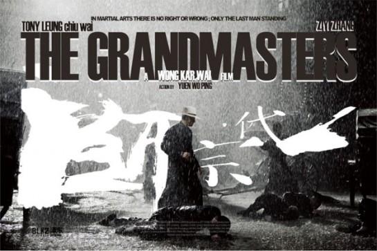 Εβδομάδα Κινεζικού Κινηματογράφου - The Grandmaster 01