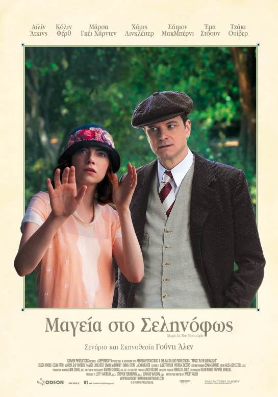 Magic in the Moonlight (2014) 01