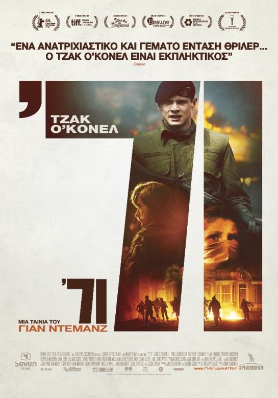 '71 (2014) 01