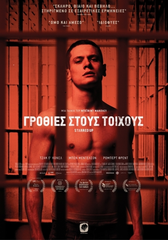 Starred Up (2013) 01