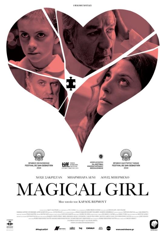 Magical Girl (2014) 10