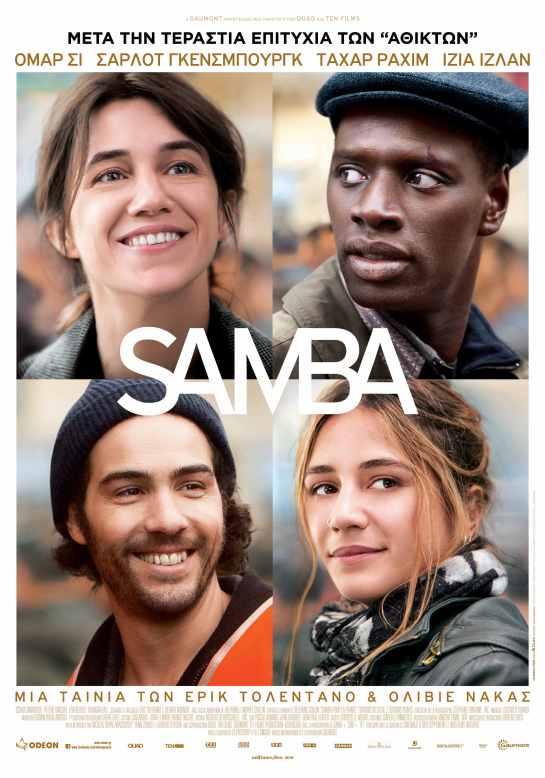 Samba (2014) 01