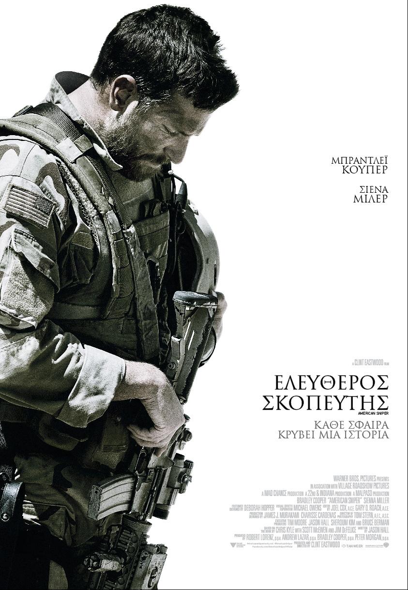 American Sniper (2014) 01
