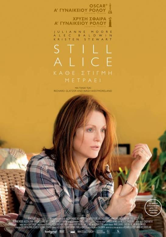 Still Alice (2014) 01