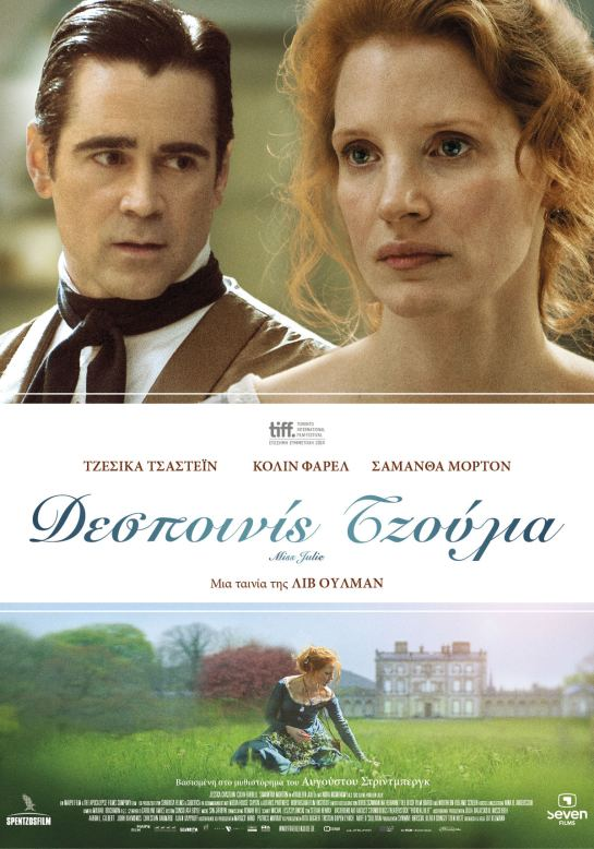 Miss Julie (2014) 01