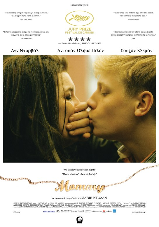 Mommy (2014) 00