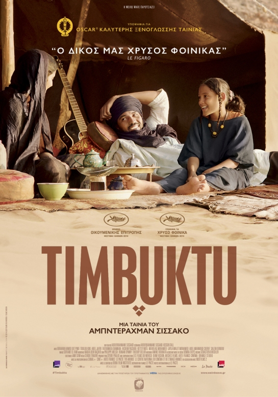 Timbuktu (2014) 01