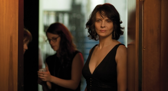 Clouds of Sils Maria (2014) 05