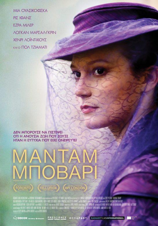 Madame Bovary (2014) 01