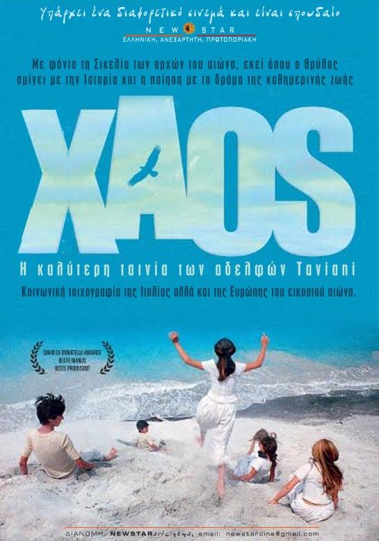 Kaos (1984) 01