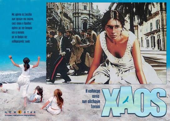 Kaos (1984) 06