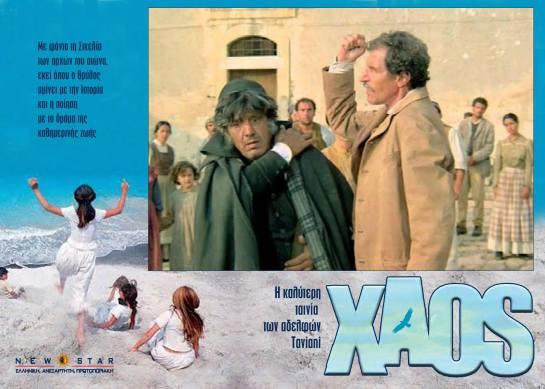 Kaos (1984) 07
