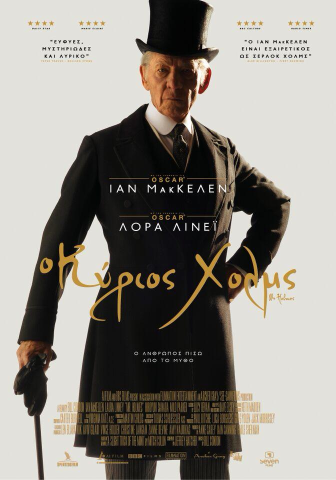 Mr. Holmes (2015) 01