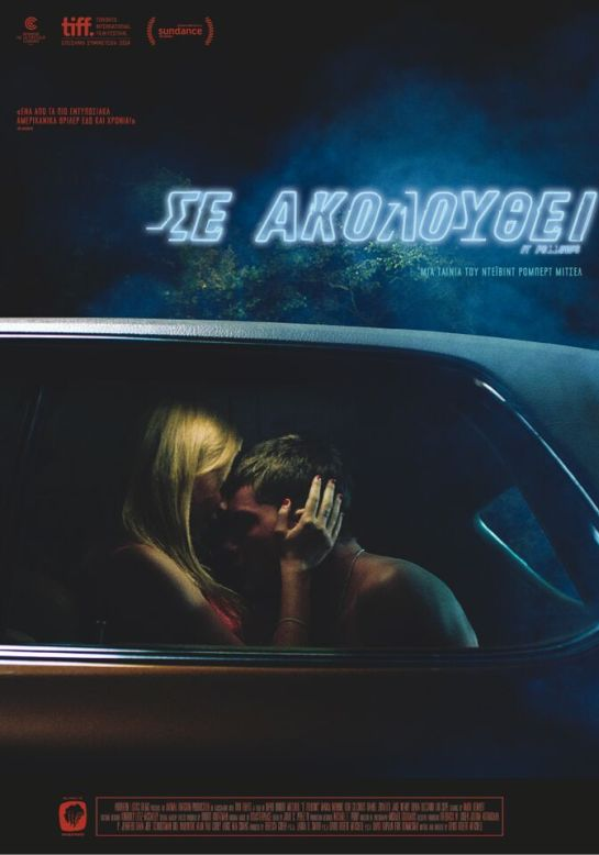 It Follows (2014) 01