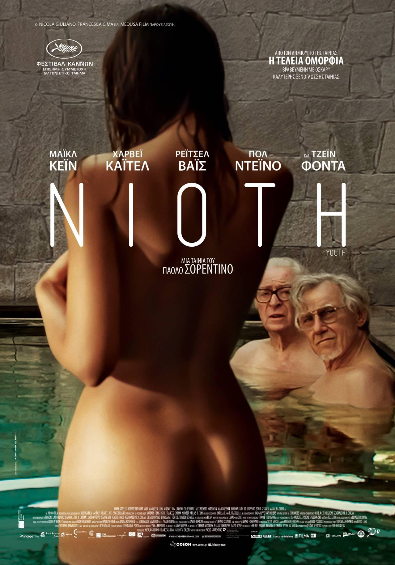 Youth (2015) 01