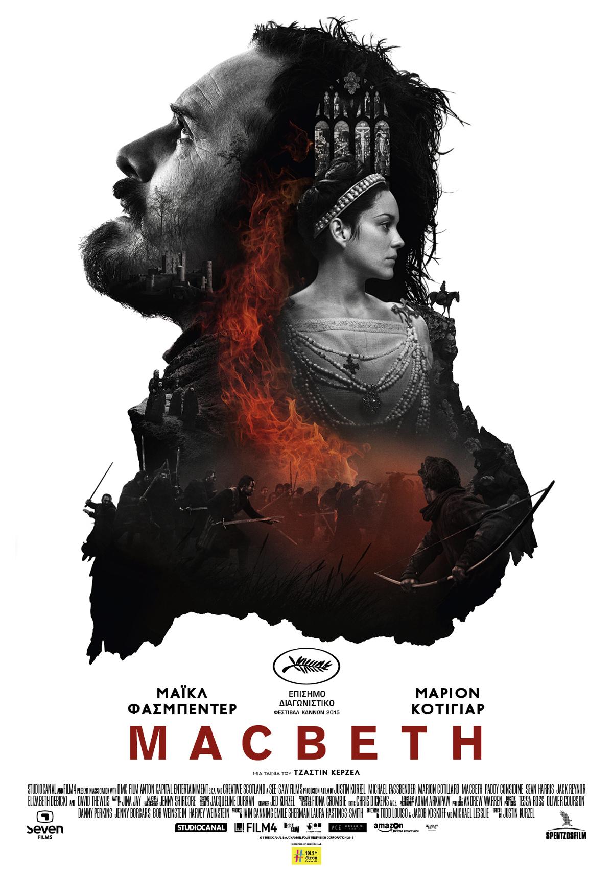 Macbeth (2015) 01