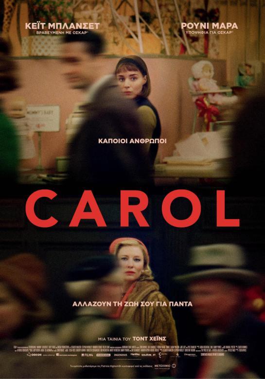 Carol (2015) 01