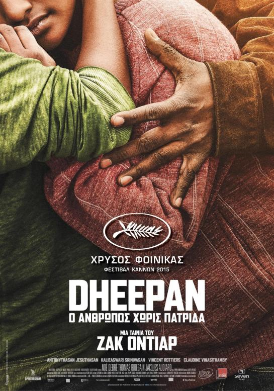 Dheepan (2015) 01