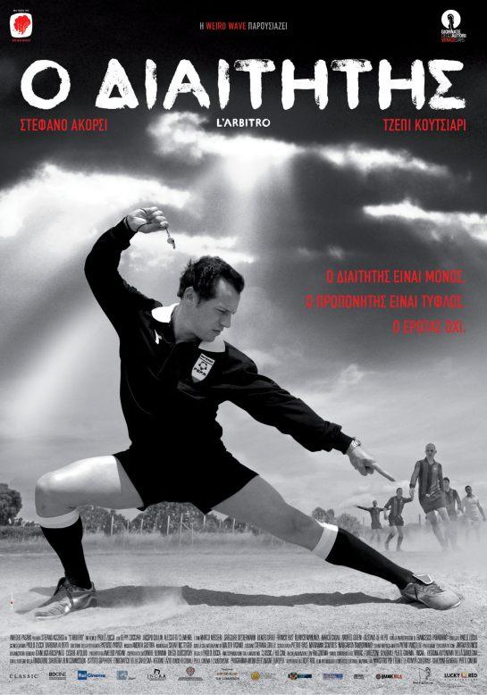 L' Arbitro (2013) 01