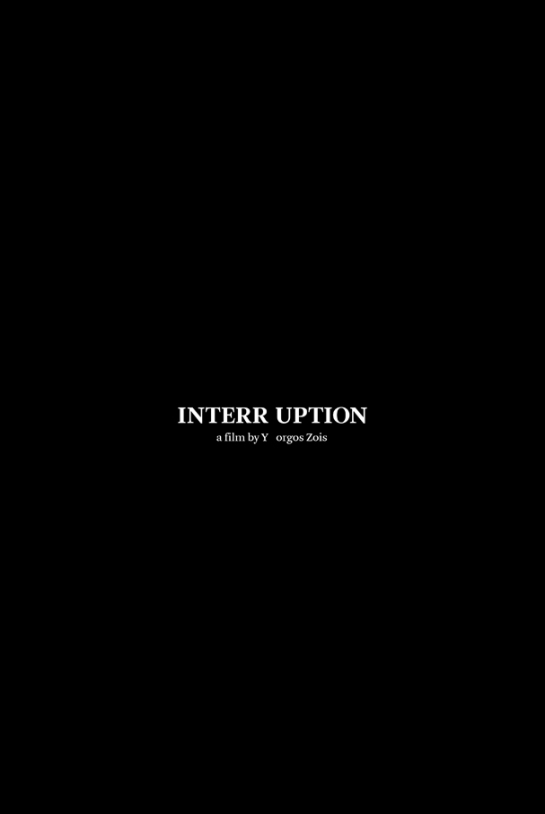 Interruption (2015) 01