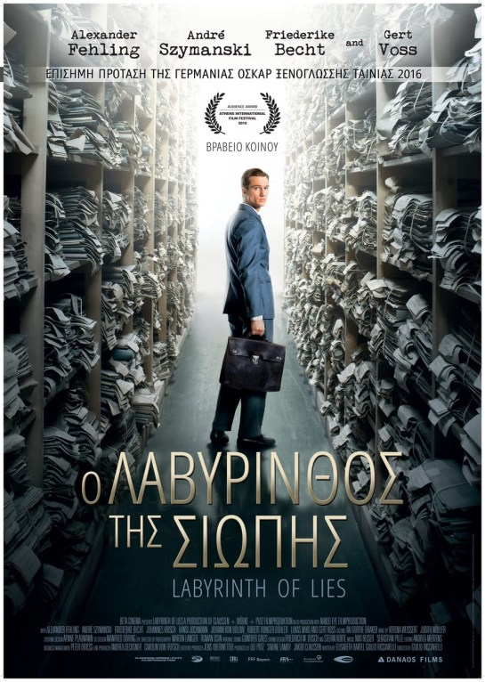 Labyrinth of Lies (2014) 01