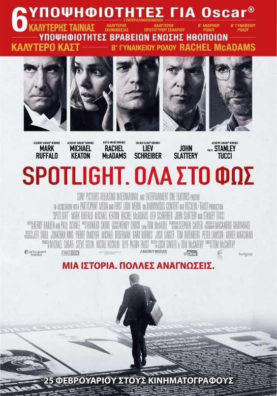 Spotlight (2015) 01