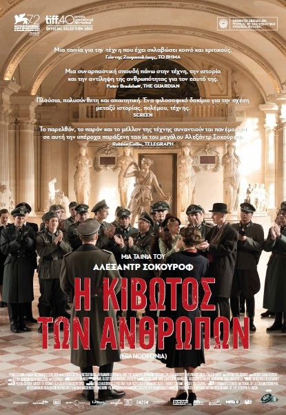 Francofonia (2015) 01